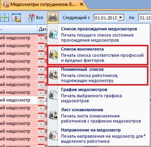 Кратко: Начальная максимальная цена контракта 1492903 Российский рубль.